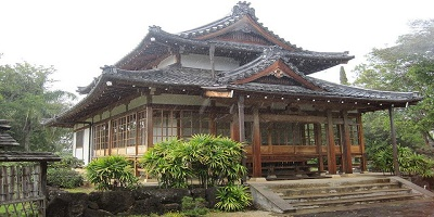 Japanese Cultural Center