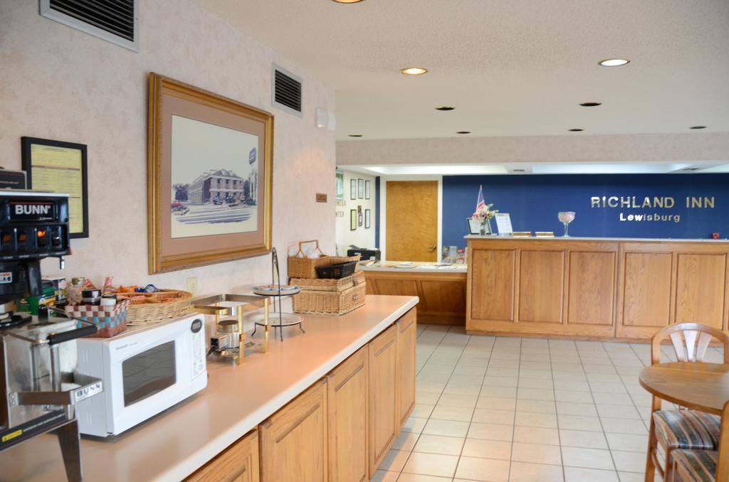Richland Inn Lewisburg - Lobby-1