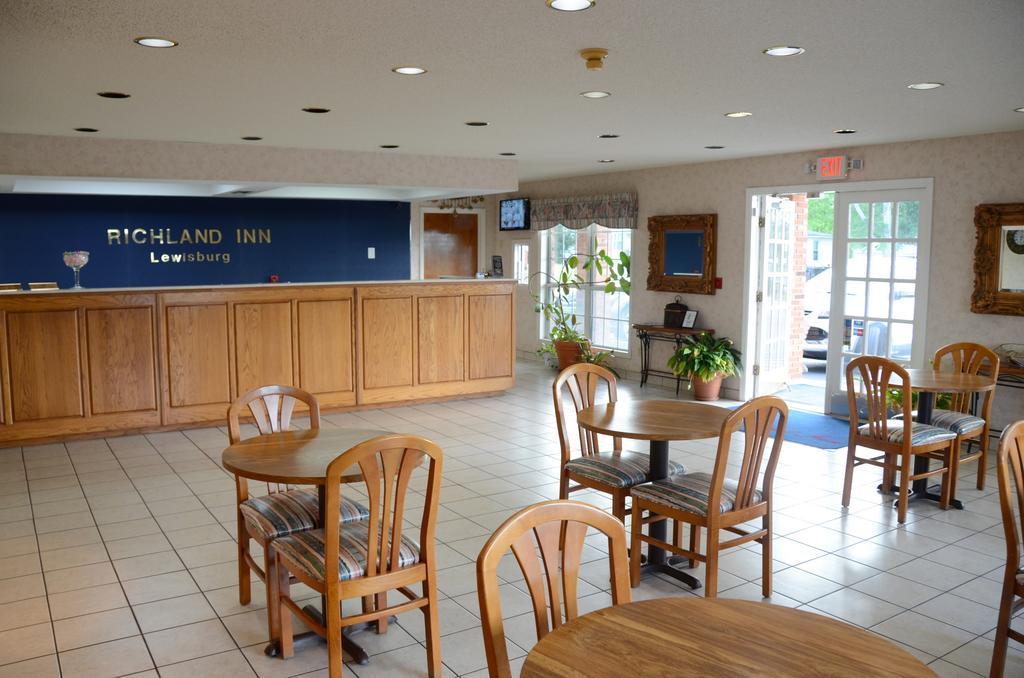 Richland Inn Lewisburg - Lobby-2